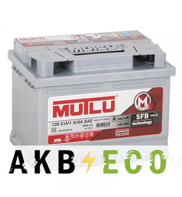 Автомобильный аккумулятор Mutlu 63R 600A 242x175x190