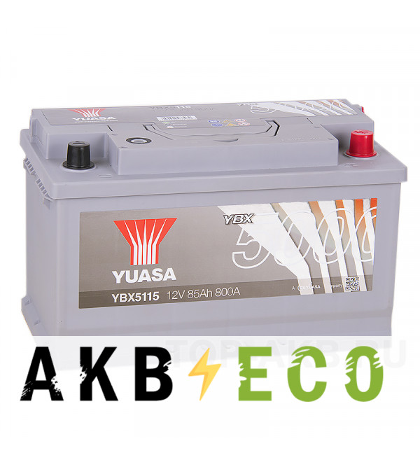 Автомобильный аккумулятор YUASA YBX5000 85R (800А 315x175x190) Silver High Performanse YBX5115