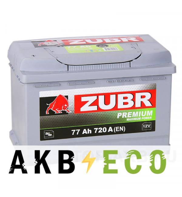 Автомобильный аккумулятор ZUBR Premium 77L 730A (278x175x190)