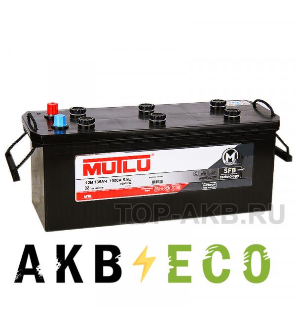 Автомобильный аккумулятор Mutlu Mega 135 евро 950A 510x189x195 SFB M1