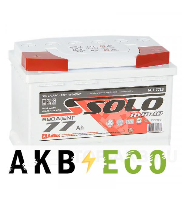 Автомобильный аккумулятор SOLO 77L (680A 278x175x190)