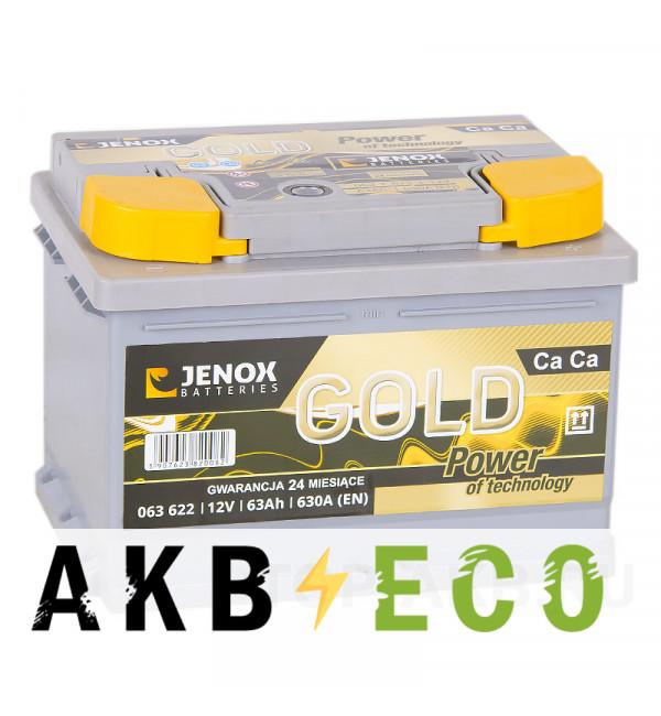 Автомобильный аккумулятор Jenox Gold 63R низкий 630A 242x175x175