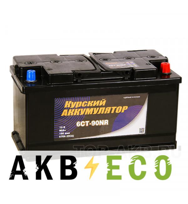 Автомобильный аккумулятор Курский аккумулятор 90R (670A 353x175x190)