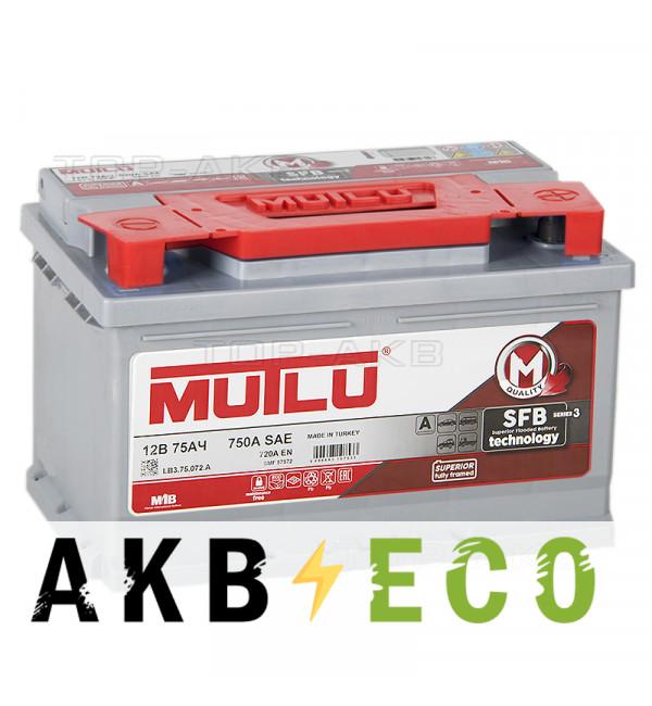 Автомобильный аккумулятор Mutlu Calcium Silver 75R низкий 720A 278x175x175