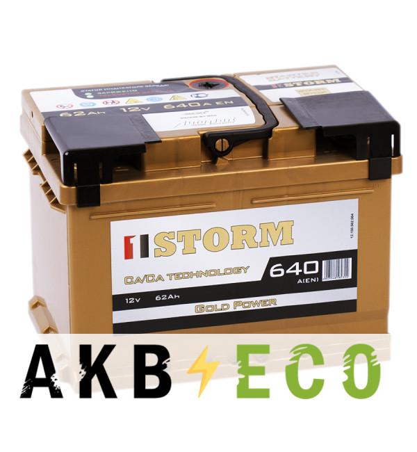 Автомобильный аккумулятор Storm Gold 62R низкий 640A 242x175x175