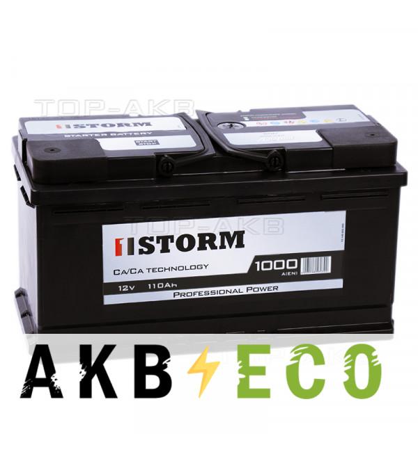 Автомобильный аккумулятор Storm Professional Power 110R 1000A 353x175x190