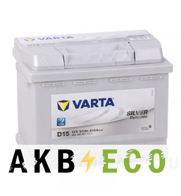 Автомобильный аккумулятор Varta Silver Dynamic D15 63R 610A 242x175x190 (563400061)