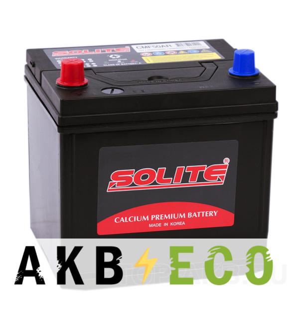 Автомобильный аккумулятор Solite CMF 50 AR (50L 470А 206x172x184)