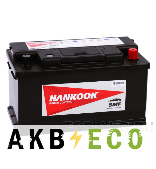 Автомобильный аккумулятор Hankook 58080 (80R 740A 315х175х175)