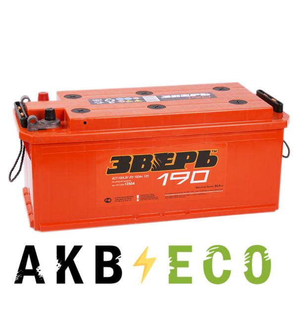 Автомобильный аккумулятор Зверь 190 евро 1350A 514x218x210