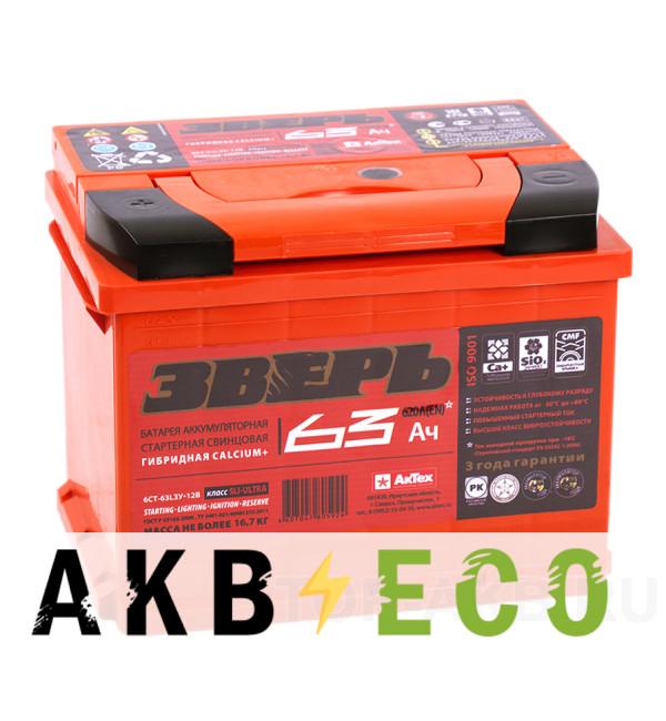 Автомобильный аккумулятор Зверь 63L 620A 242x175x190