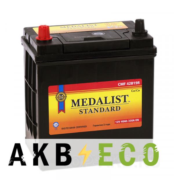 Автомобильный аккумулятор Medalist Standard 42B19R (40L 330A 193х135х223)