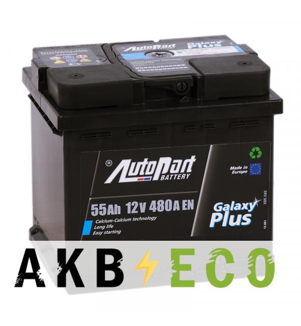 Автомобильный аккумулятор Autopart Galaxy Plus 55R 480А (207x175x190)