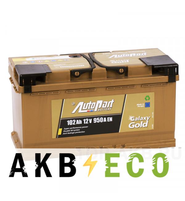 Автомобильный аккумулятор AutoPart Galaxy Gold 102R 950А (353x175x190)