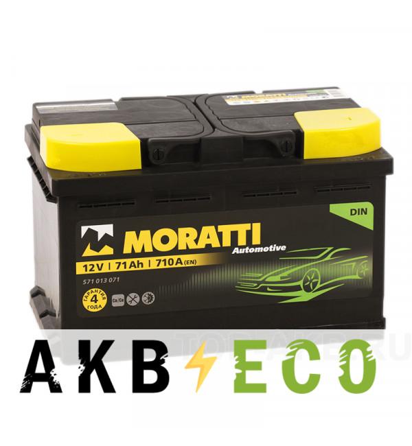 Автомобильный аккумулятор Moratti 71R низкий 710А 278х175х175