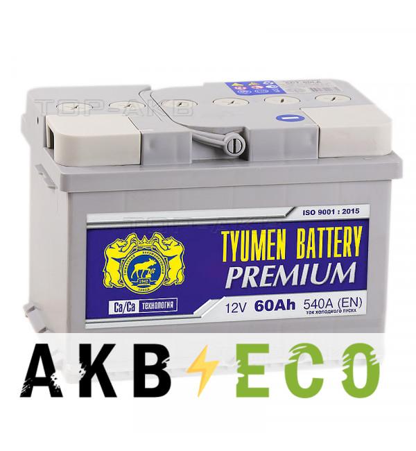 Автомобильный аккумулятор Tyumen Battery Premium 60 Ач прям. пол. низкий 540A (242x175x175)