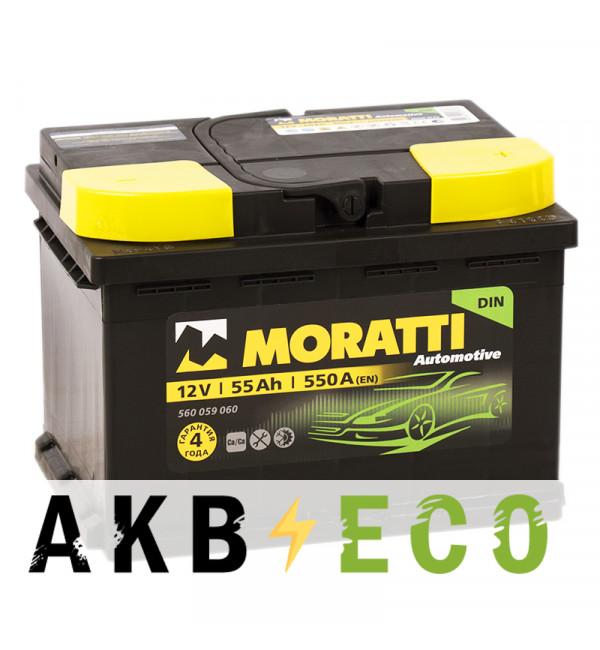 Автомобильный аккумулятор Moratti 55R низкий 550А 242х175х175