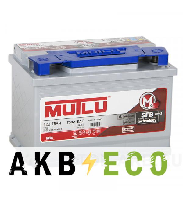 Автомобильный аккумулятор Mutlu Mega Calcium 75L 720A 278x175x190