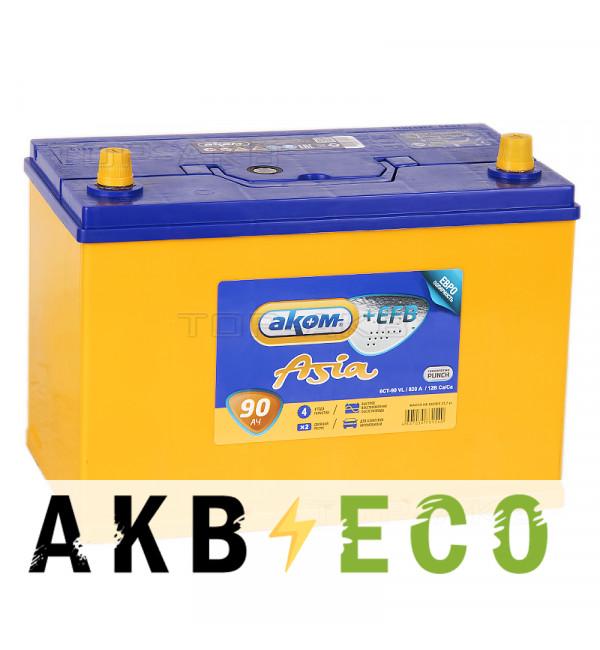Автомобильный аккумулятор Аком Asia+EFB 90R 820A (306х173х225)