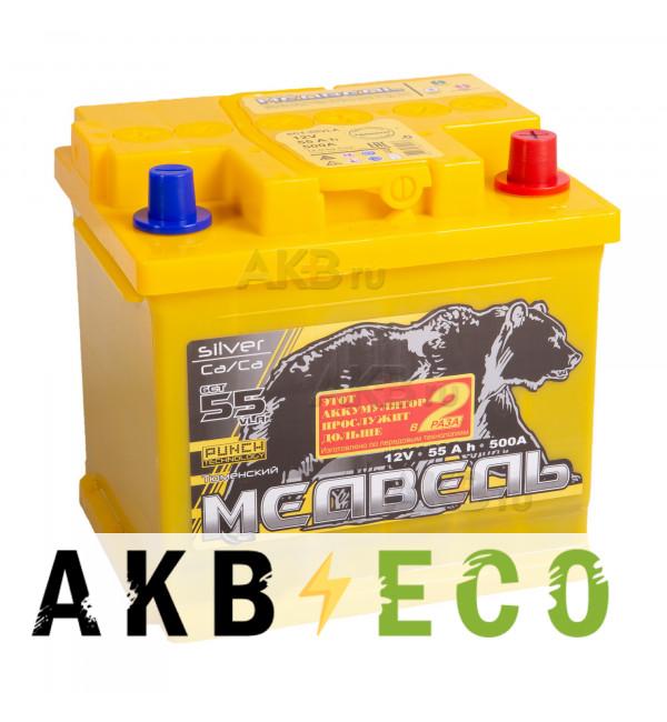 Автомобильный аккумулятор Тюменский медведь Сa/Сa 55 Ач обр. пол. 500A (207x175x190) Silver