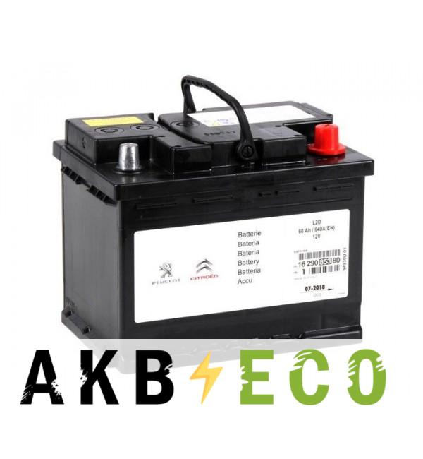 Автомобильный аккумулятор CITROEN/PEUGEOT 12V 60Ah 640A (242x175x190) 1629085380