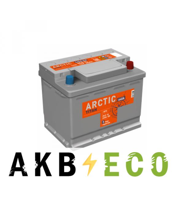 Автомобильный аккумулятор Titan Arctic 60R 640A 242x175x190