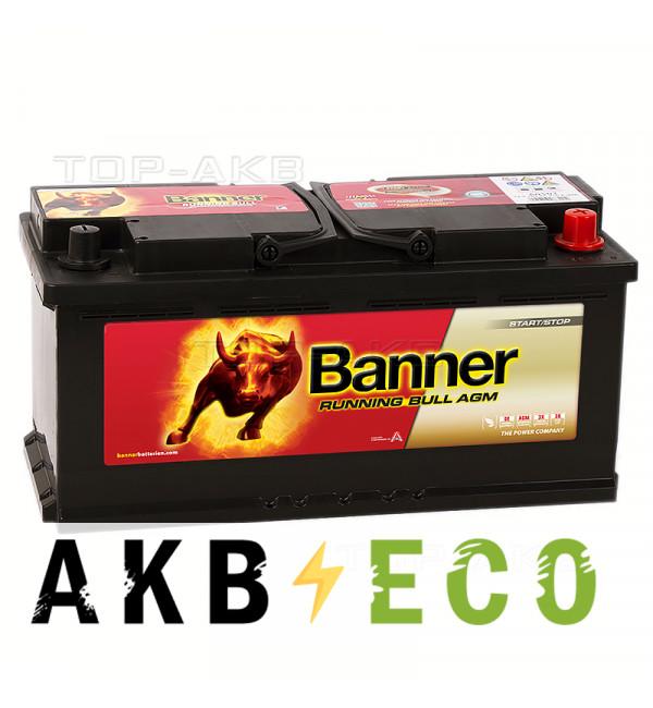 Автомобильный аккумулятор BANNER Running Bull AGM Start-Stop (60 501) 105R 950A 394x175x190