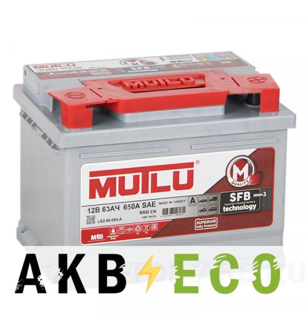 Автомобильный аккумулятор Mutlu Calcium Silver 63R 600A 242x175x190
