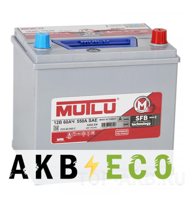 Автомобильный аккумулятор Mutlu Mega 55D23FL бортик 60R 520А (232x173x225) SMF M2