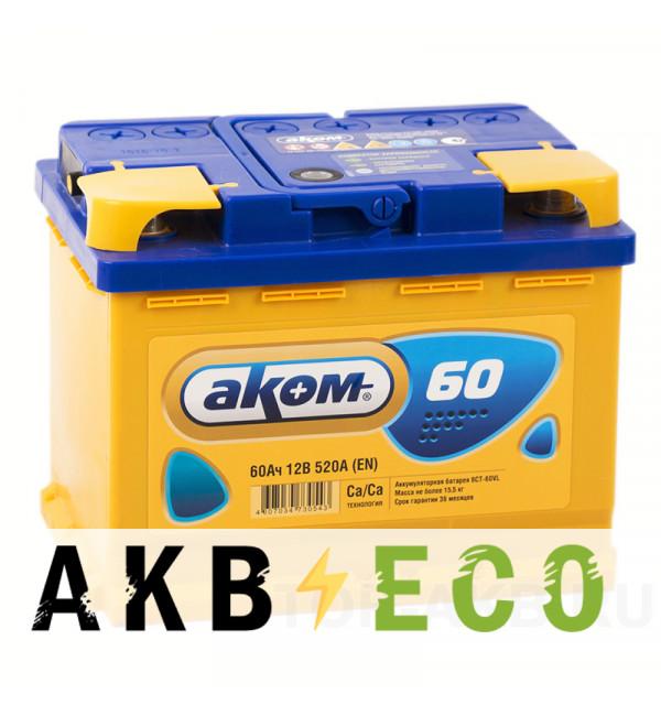 Автомобильный аккумулятор Аком 60L 520A (242x175x190)