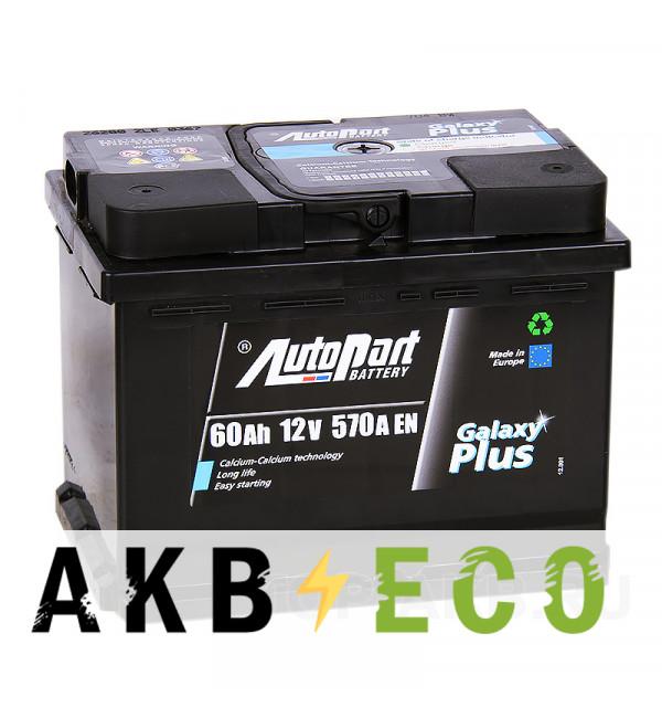 Автомобильный аккумулятор Autopart Galaxy Plus 60R 570А (242x175x190)
