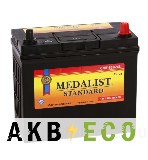 Автомобильный аккумулятор Medalist Standard 65B24L (55R 450A 236х128х223)
