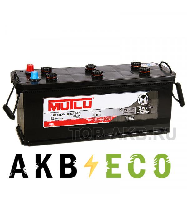 Автомобильный аккумулятор Mutlu Mega 135 евро 950A 510x189x195 SFB M2
