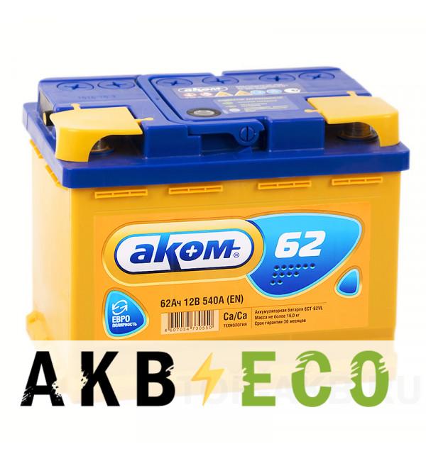 Автомобильный аккумулятор Аком 62R 540A (242x175x190)