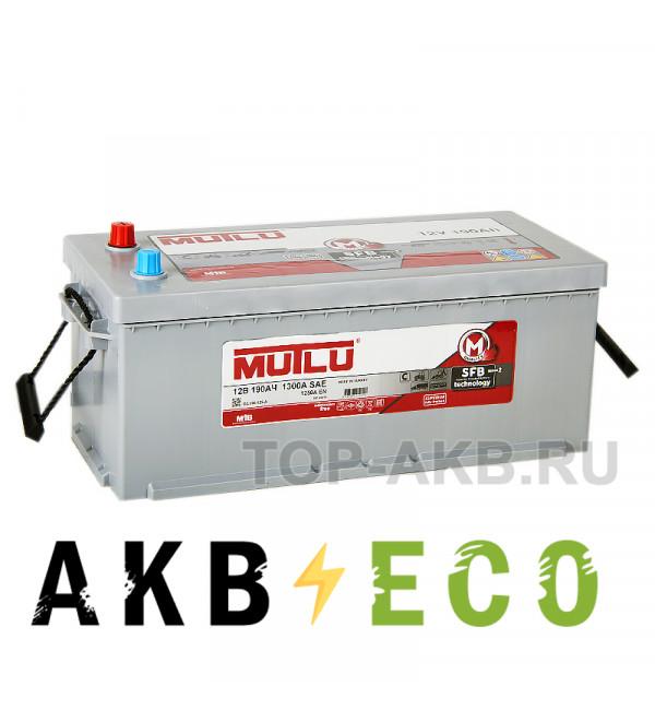 Автомобильный аккумулятор Mutlu 190 евро SFB M2 1250A 524x239x240