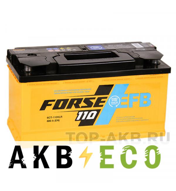 Автомобильный аккумулятор Forse EFB 110R 880A (353x175x190) Start-Stop