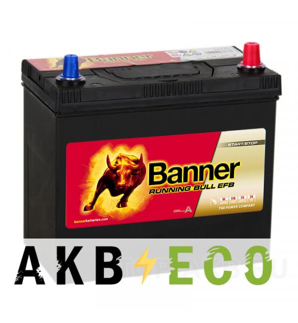 Автомобильный аккумулятор Banner Running Bull EFB Start-Stop (555 15) 55R 460A 238x129x225