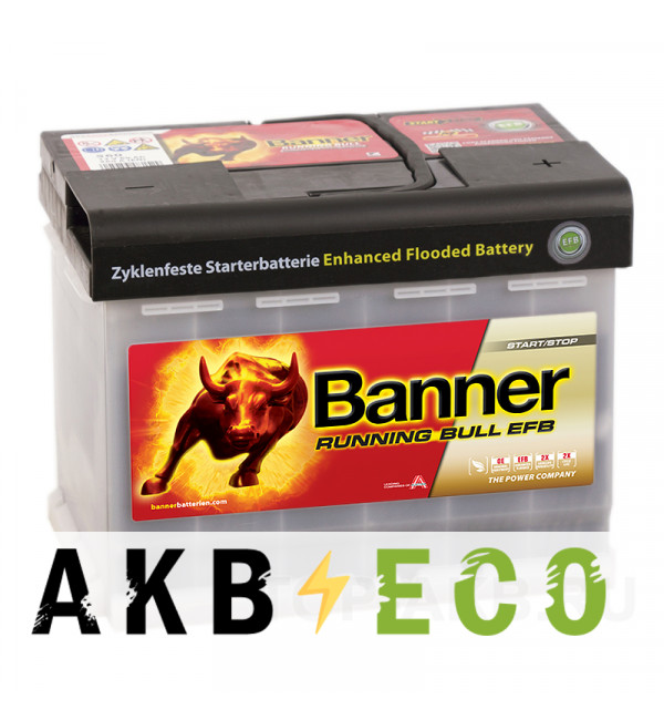 Автомобильный аккумулятор Banner Running Bull EFB Start-Stop (560 11) 60R 560A 241х175х190