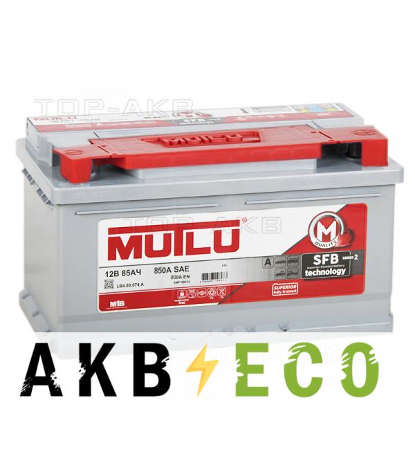 Автомобильный аккумулятор Mutlu Calcium Silver 85R низкий 800А (315x175x175) SMF M3