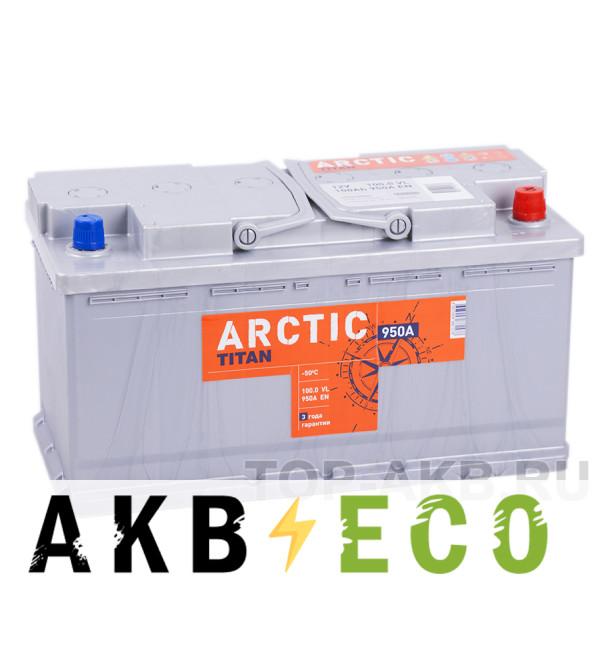 Автомобильный аккумулятор Titan Arctic 100R 950A 353x175x190