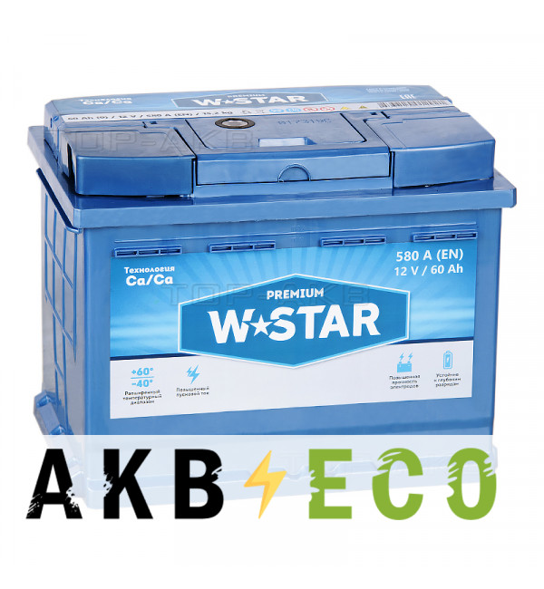 Автомобильный аккумулятор W STAR 60 Ач обр. пол. 580А (242x175x190)