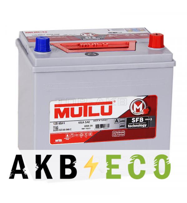 Автомобильный аккумулятор Mutlu Calcium Silver 70D23FL бортик 68R 600А (232x173x225) D23.68.060.C - SMF M1