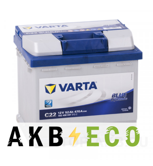 Автомобильный аккумулятор Varta Blue Dynamic C22 52R 470A 207x175x190