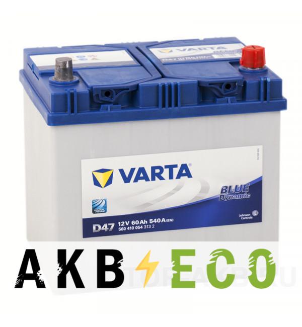Автомобильный аккумулятор Varta Blue Dynamic D47 60R 540A 232x173x225 (560410054)