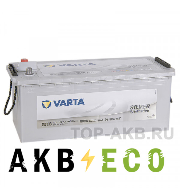 Автомобильный аккумулятор Varta Promotive Silver M18 180 евро 1000A 513x223x223