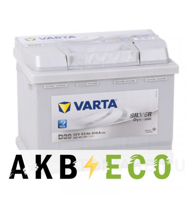 Автомобильный аккумулятор Varta Silver Dynamic D39 63L 610A 242x175x190