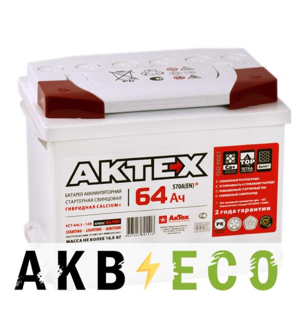 Автомобильный аккумулятор Актех 64L (570A 242x175x190)