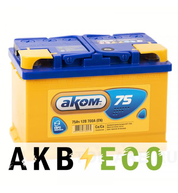 Автомобильный аккумулятор Аком 75R 700A (277x175x190)