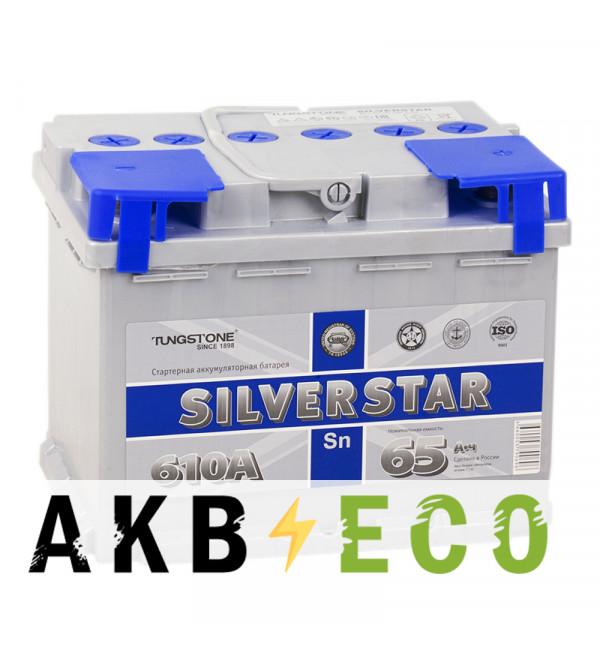 Автомобильный аккумулятор Silverstar 65R 610A 242x175x190