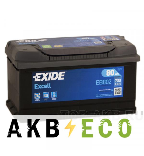 Автомобильный аккумулятор Exide Excell 80R (700A 315x175x175) EB802